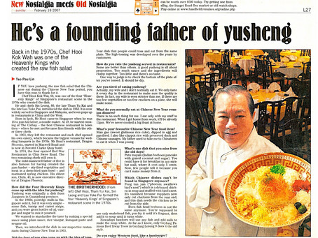 The Original SG Yusheng Awaiting...