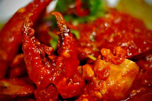 Singapore Chilli Crab (招牌辣椒螃蟹)
