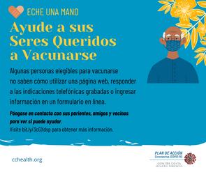 Ayude a sus Seres Queridos a Vacunarse