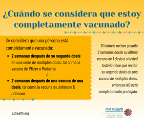 what is fully vax spanish (2).png
