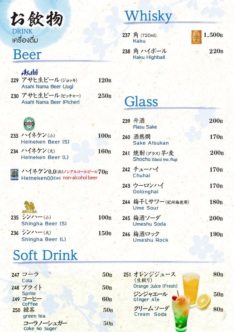 ビール価格変更20.7のノンアルコール各値上げのコピー.jpg