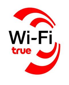 Trueの無料wifi