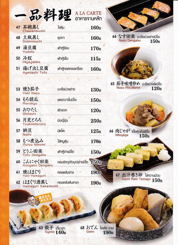 05.一品料理21ほうれん草卵とじ.jpg