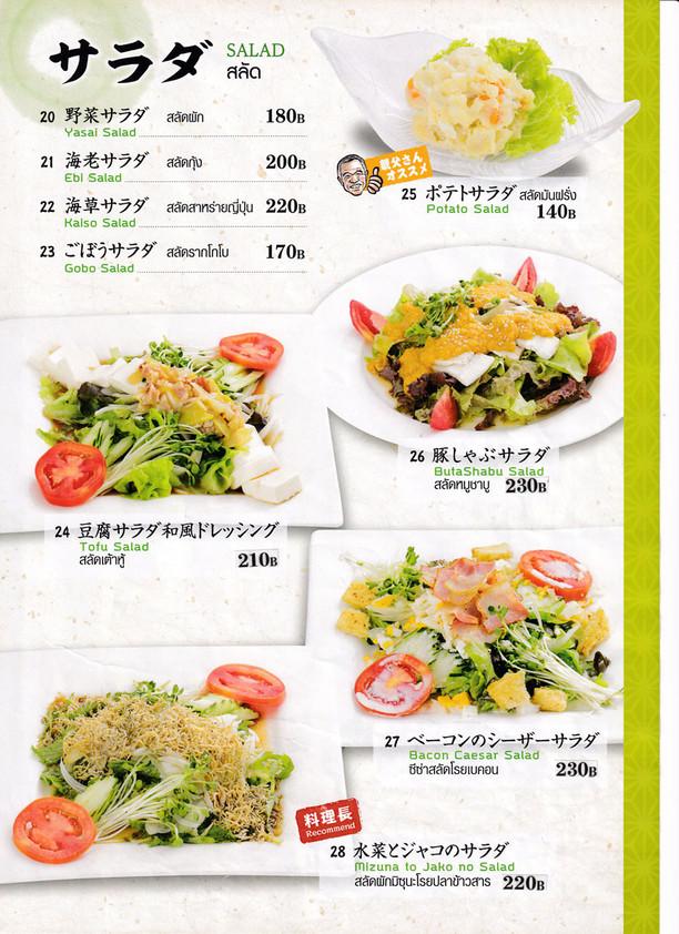 デリ2.サラダ.jpg