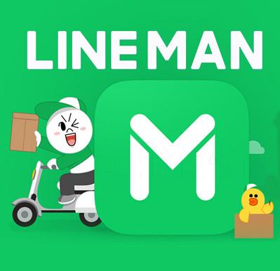 <LINE MANでデリバリー>