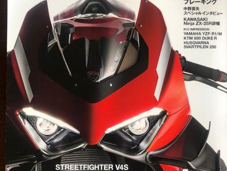 オートバイ専門誌「RAIDERS CLUB」に掲載していただきました。