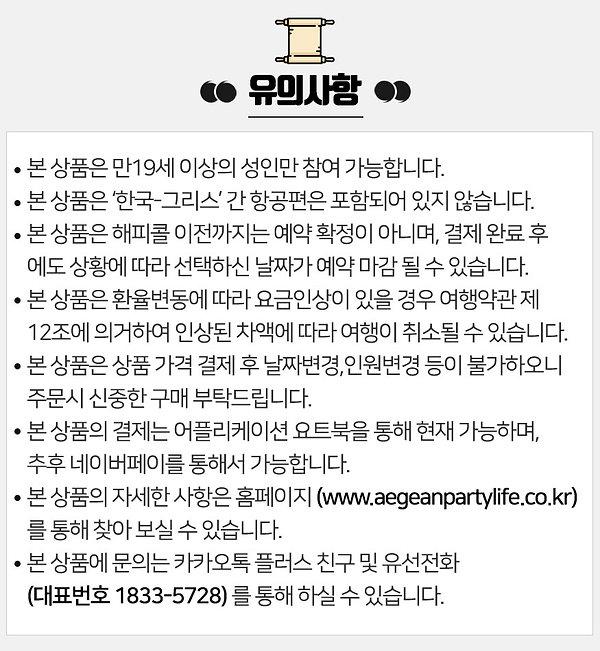 aegean_mobile10.jpg