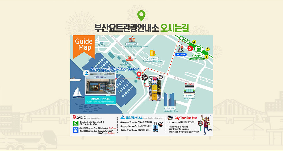 부산시티투어버스앤요트투어_07.jpg