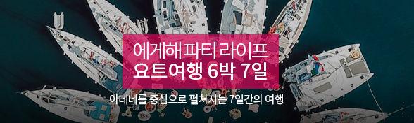 bottom_banner02.jpg