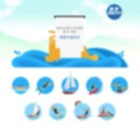 해양마일리지psd.jpg
