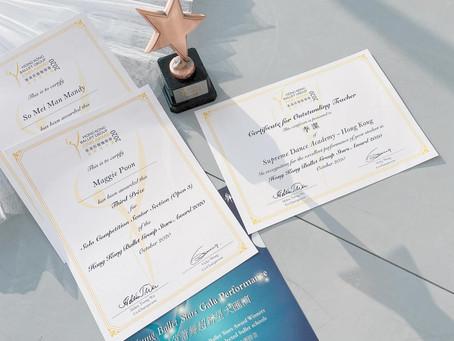 恭喜本校學員在香港芭蕾舞學會超新星大賞2020榮獲佳績