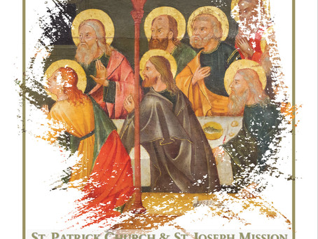 Sunday, August 22nd, 2021 - 21st Sunday in Ordinary Time