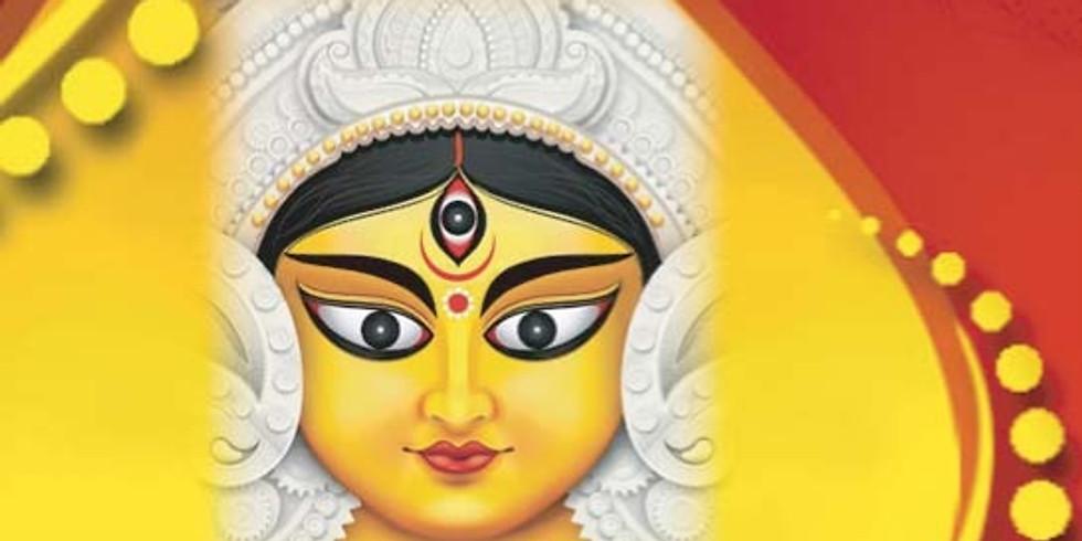 Durga Puja 2019 - October 11-12 (Friday and Saturday)