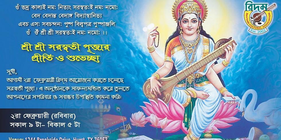 Rhythm Saraswati Puja 2020
