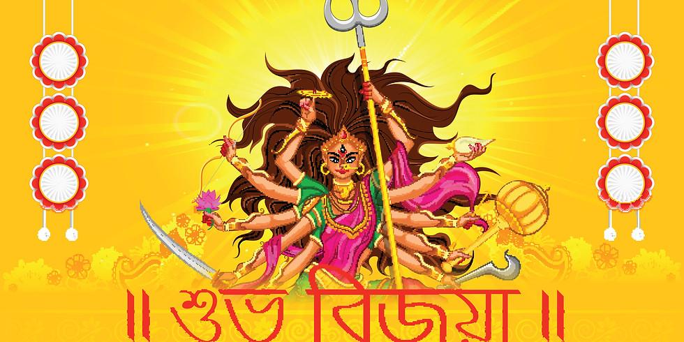 Durga Puja 2018 - Oct 21st - Sunday (1)