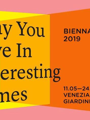 Austrian Pavilion 2019   Venedig