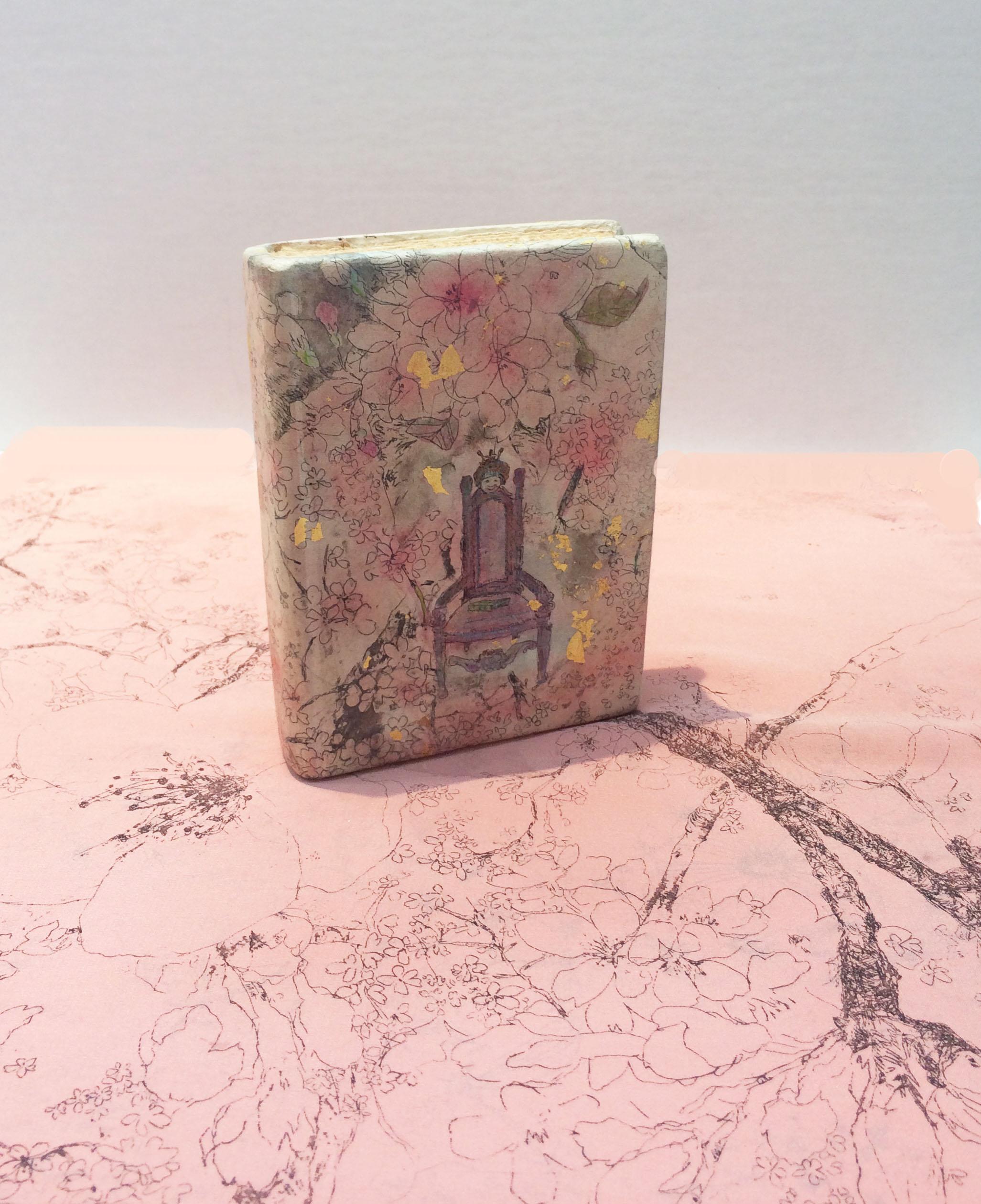 桜の本ゆれて表