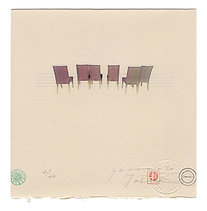 CHAIR 2019 6chairs waltzⅡ (シート)