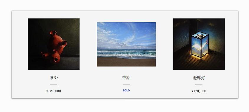 スクリーンショット 2021-03-18 14.50.47.jpg