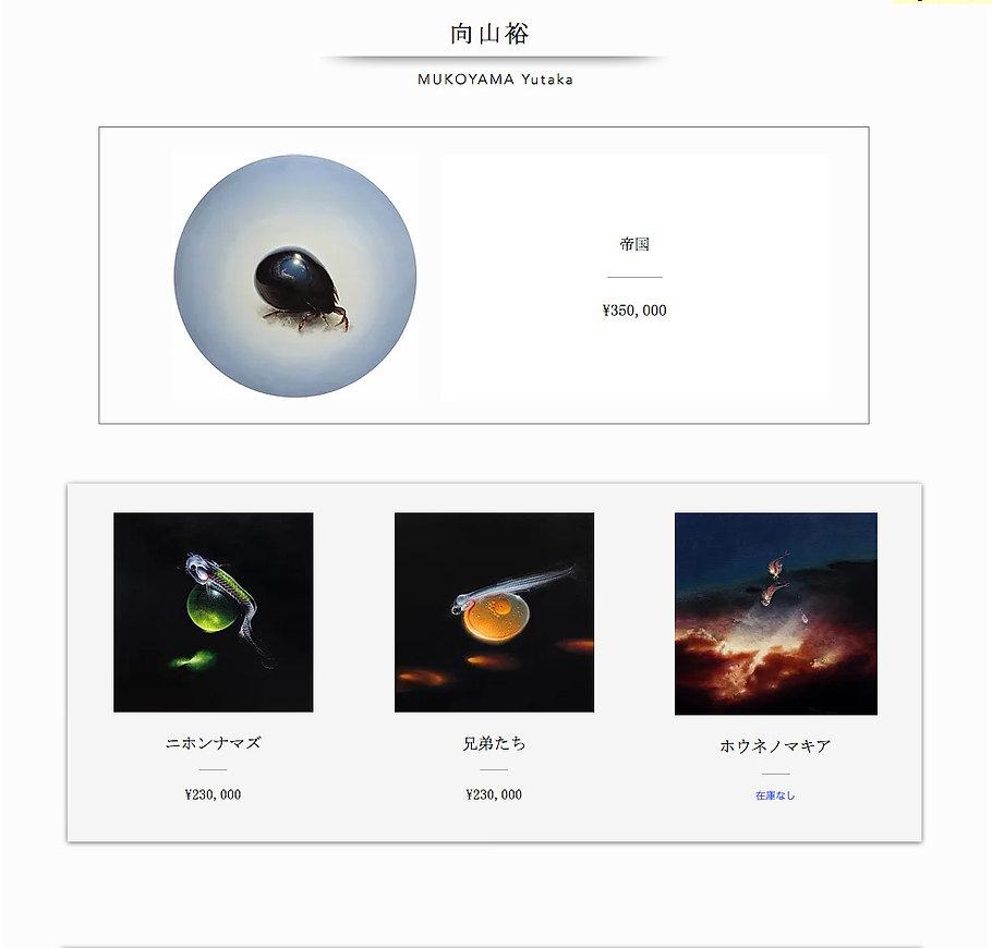 スクリーンショット 2021-03-18 14.36.45.jpg