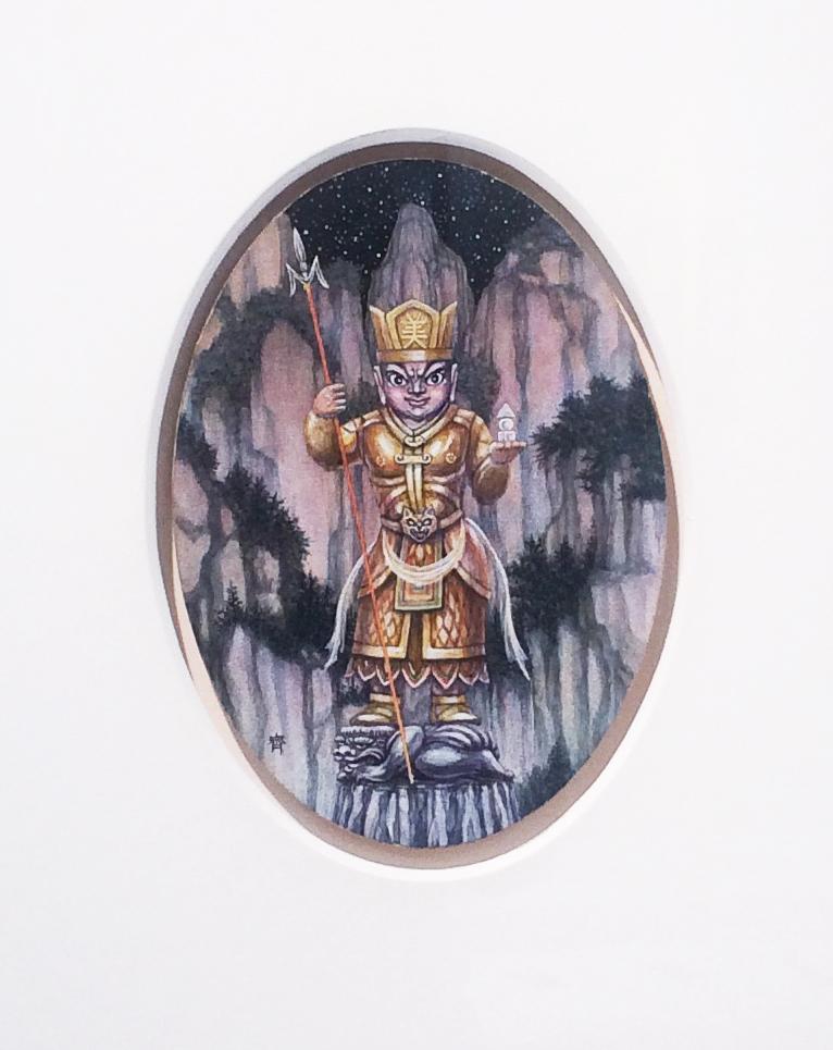 童形毘沙門像