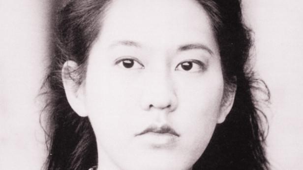 Iris Chang: Driven