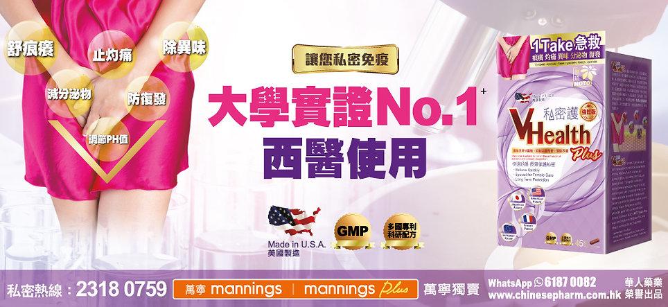 Main Page Website-banner1-979x450px.jpg