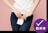 Website-banner16-HealthTips-B.png