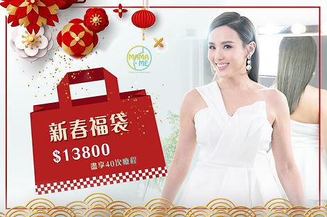 WhatsApp Image 2020-01-21 at 20.23.55.jp