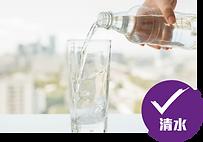 私密健康貼士 3 Website-banner15-HealthTips(Wat