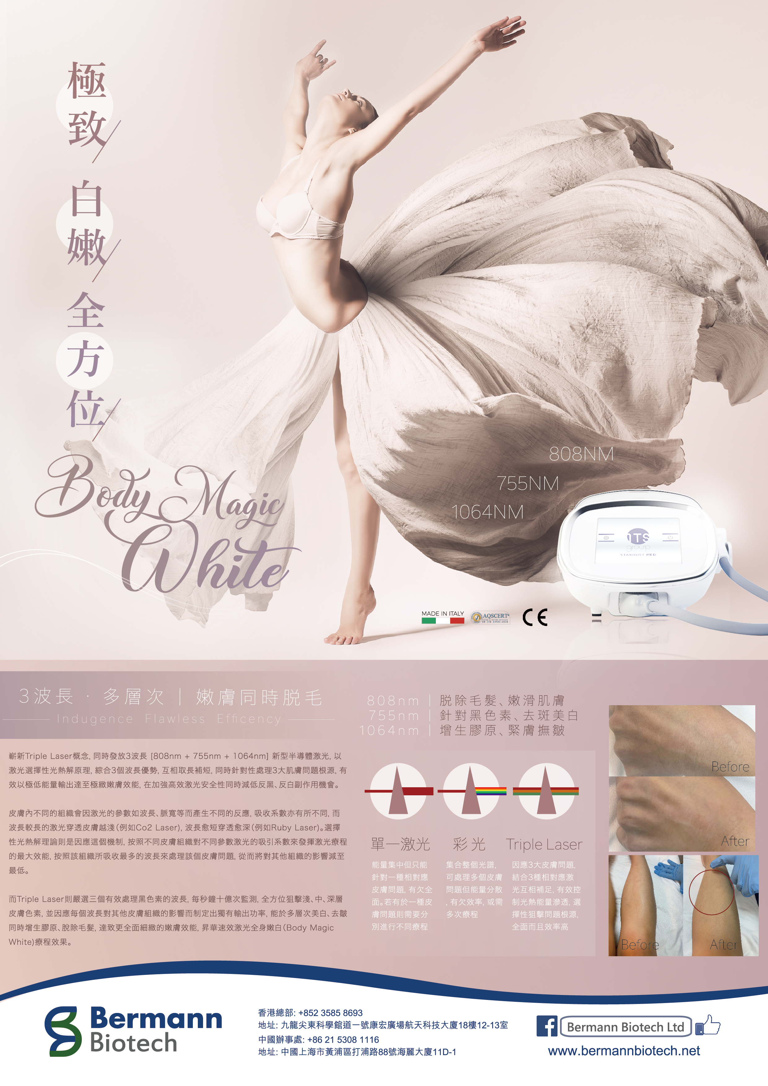 Body magic White