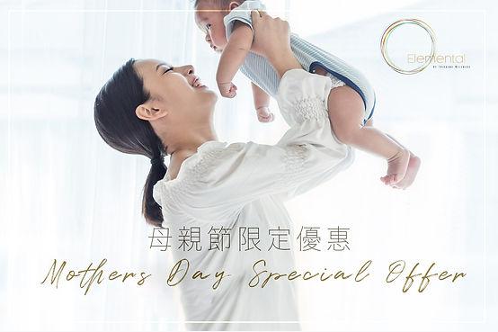 mothersday pic 1.jpeg