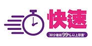 關於私密護強效版 3 Website-banner8-979x450px(Fas