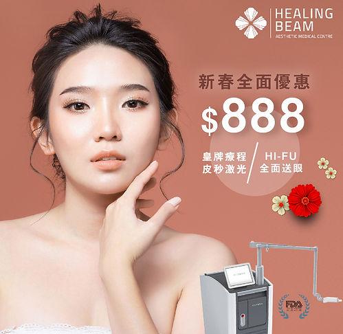 CNY promotion ad-02.jpg