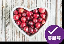 私密健康貼士 1 Website-banner15-HealthTips(Cra