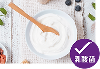 私密健康貼士 2 Website-banner15-HealthTips(Yog