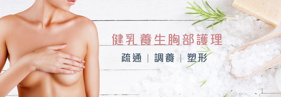 breast care banner-01.jpg