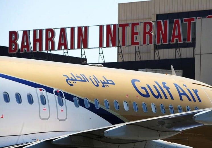 Gulf Air Bahrain International Airport