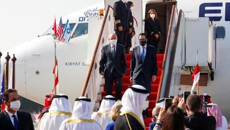 Israeli delegation lands in Bahrain