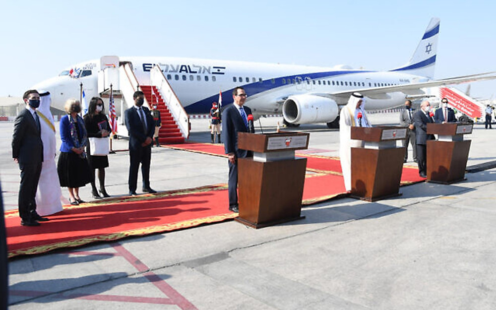 Arrival ceremony in Manama