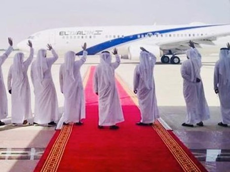 Is Dubai the pot of gold – or just the end of the road -- for El Al?