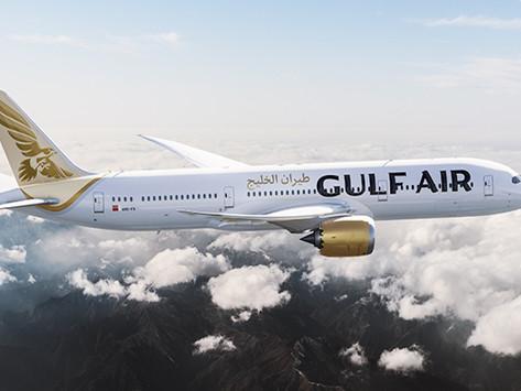 The Metamorphosis of Gulf Air