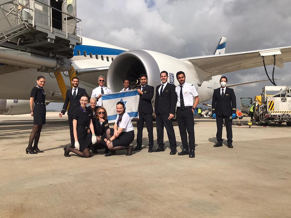 El Al Repatriation Flight Crew