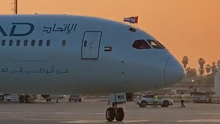 First passenger flight from UAE arrives in Israel