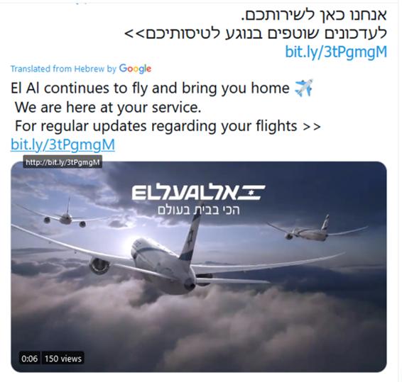 El Al still still flying Gaza conflict 2021