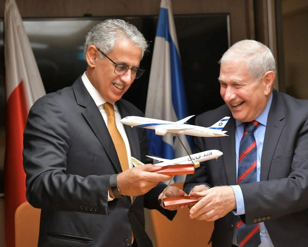 El Al and Gulf Air sign MOU