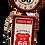 Thumbnail: Tischuhr Zapfsäule Route 66 rot