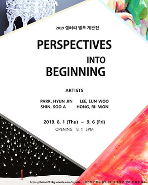 Perspectives into Beginning , Gallery DelMo