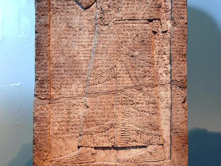 The Sloppy Assyrian Scribe