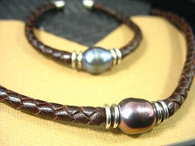 Black Pearl Necklace, Bracelet Gift Set, Brown